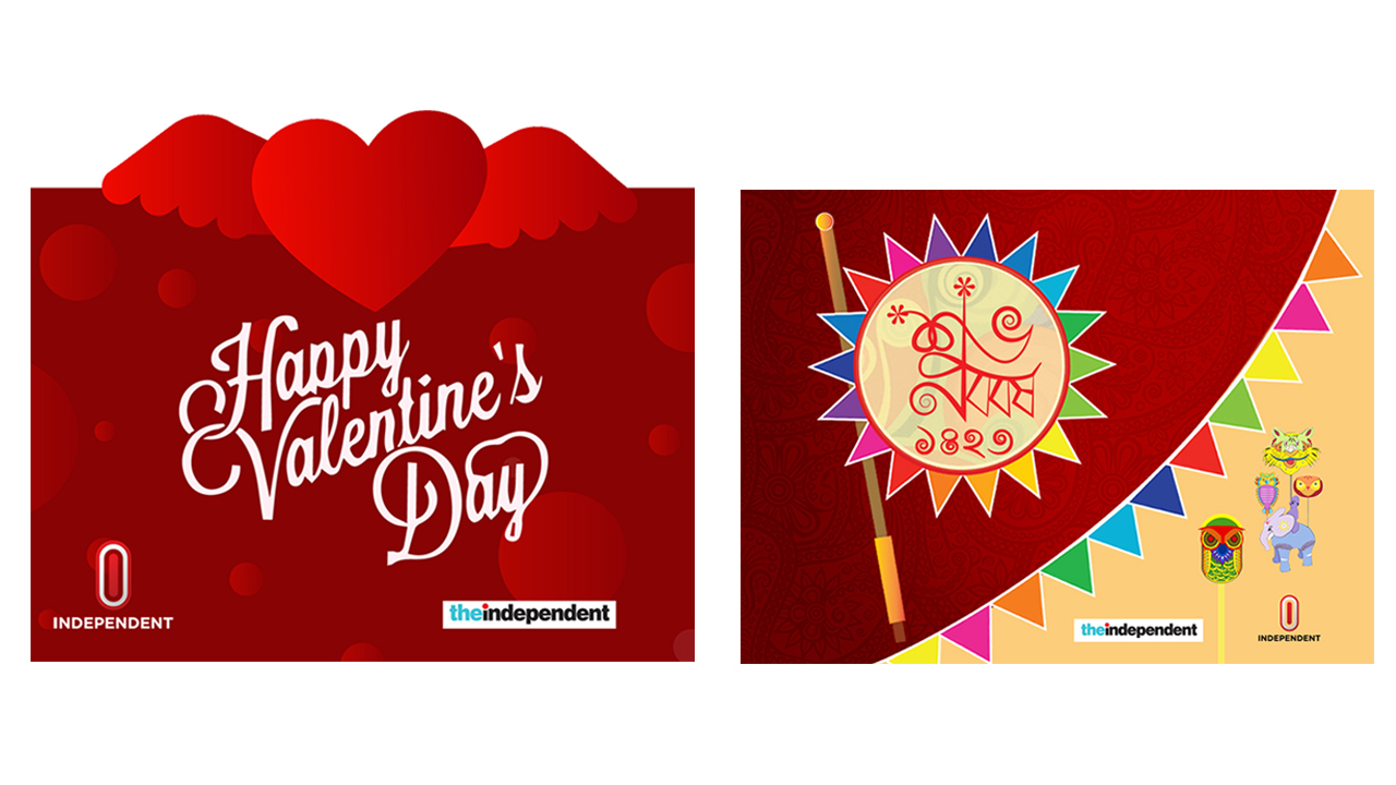 I will design your greeting card, invitation card, party poster card and birthday card.